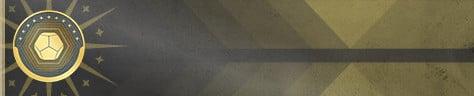 How Cataloguer looks in the Fireteam menu.