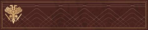 How Disdain for Glitter looks in the Fireteam menu.