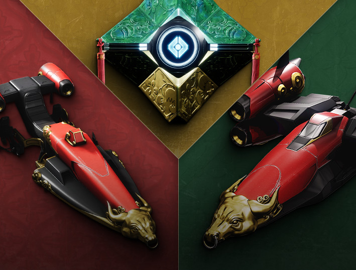 A thumbnail image depicting the Taurus Accessories.