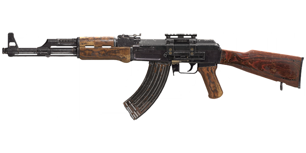 Weapon icon of AK-47
