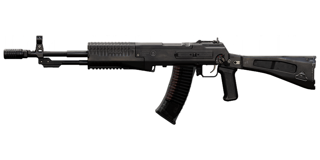 Weapon icon of AN-94