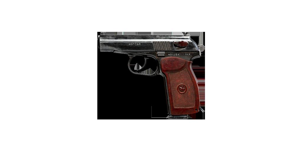 Weapon icon of Sykov