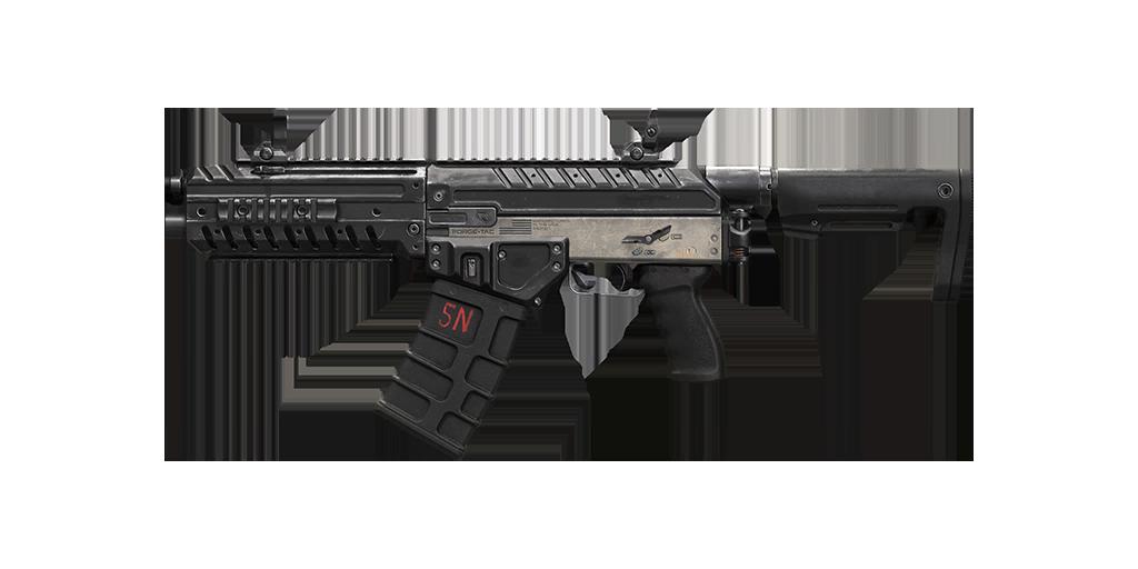 Weapon icon of Origin 12 Shotgun