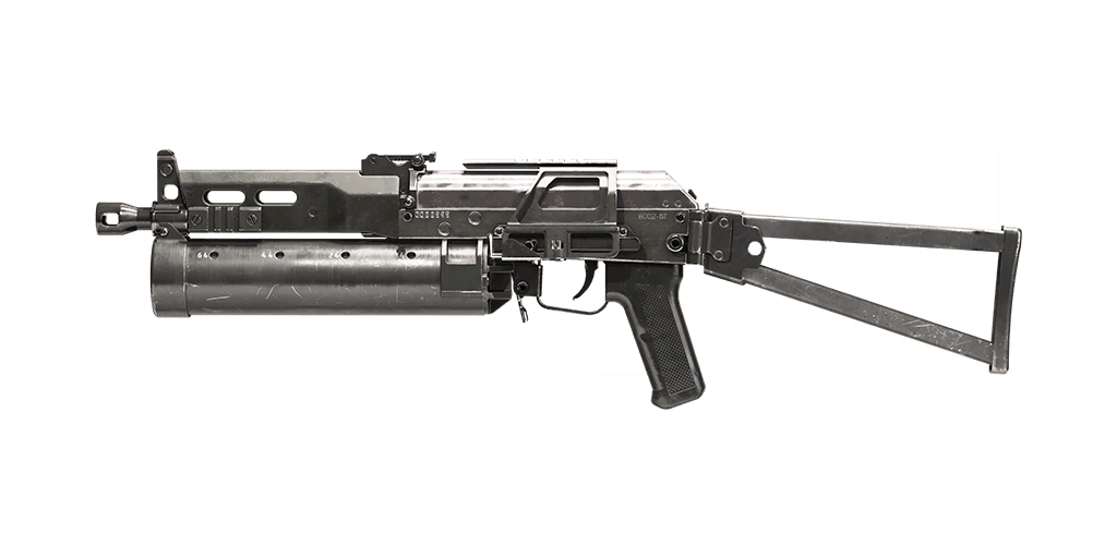 Image of PP19 Bizon
