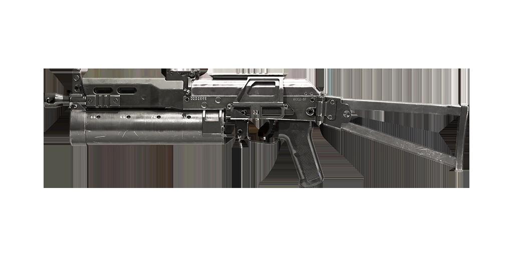 Weapon icon of PP19 Bizon
