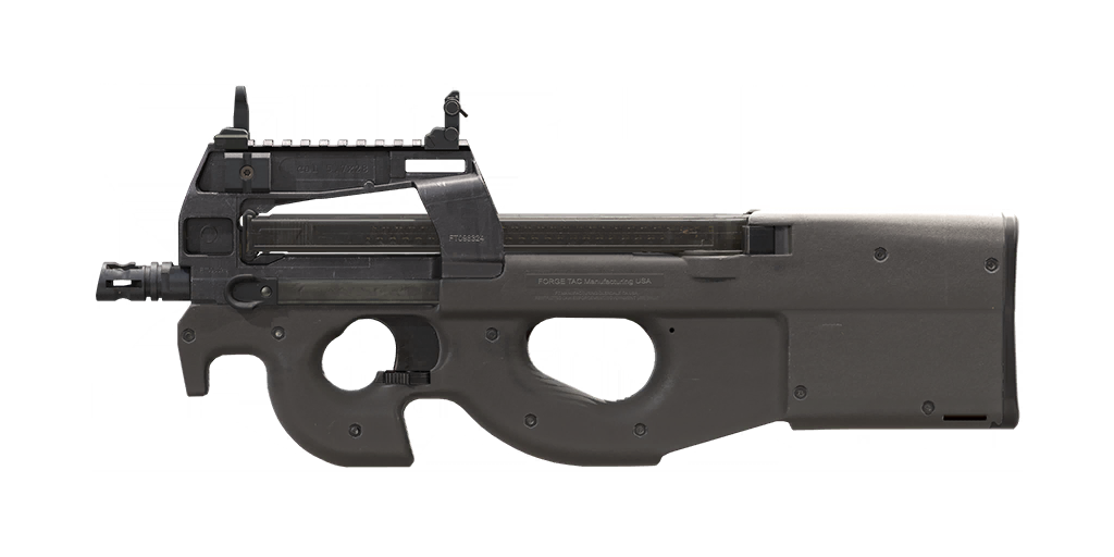 Weapon icon of P90