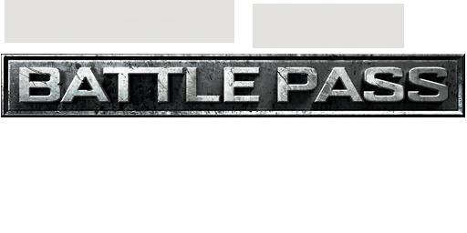 Bundle logo of Battle Pass