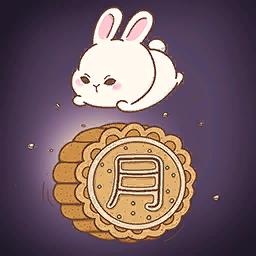 Image of Running Around Mooncake