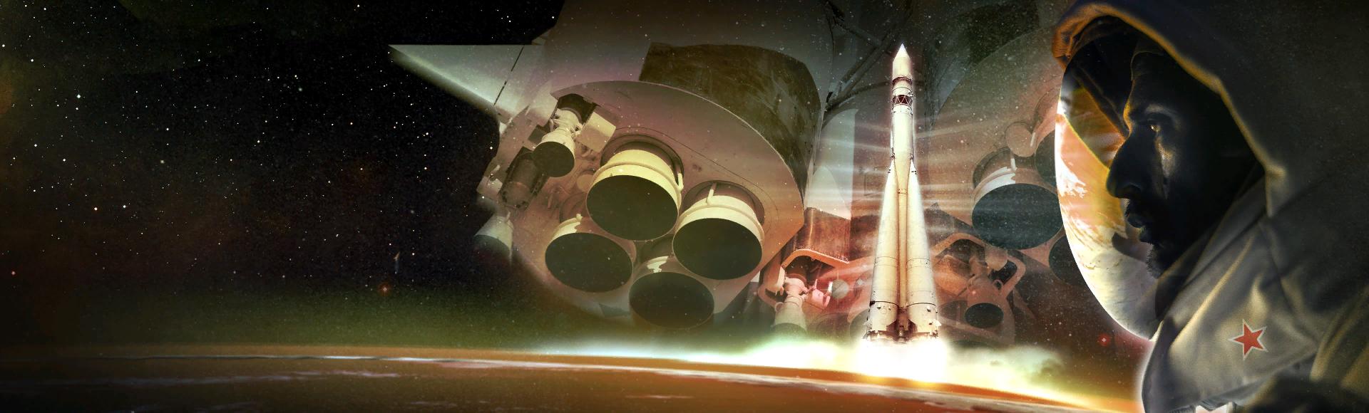 Bundle billboard of Rocket Science Mastercraft Bundle