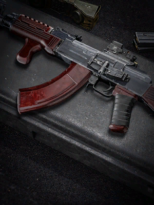 Image of AK-47