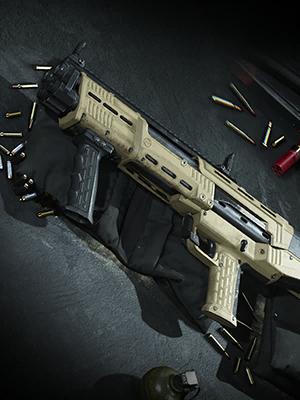 Image of R9-0 Shotgun