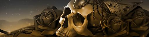 Image of Grim Diadem