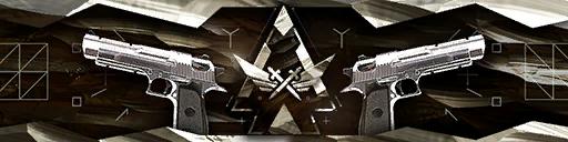 .50 GS Master: Obsidian