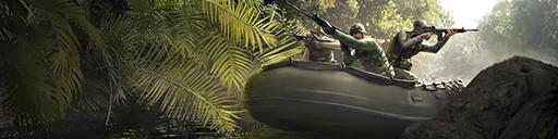 Image of River Patrol