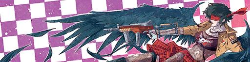 Angel of Punk