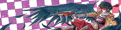 Image of Angel of Punk
