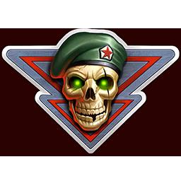 Image of Undead Commando